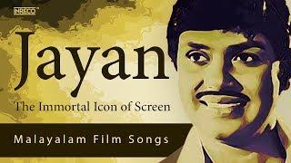 Jayan Evergreen Malayalam Film Songs | Top 10 Songs of Jayan | Malayalam Movie Songs