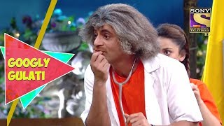 Fun Football With Dr. Gulati | Googly Gulati | The Kapil Sharma Show