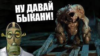 VAC King Подстрiгает Боссака и Тренит Раскидки в Metro