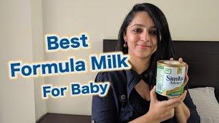 Formula For Baby || Baby Formula Milk