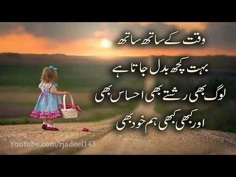 Precious Words|Most heart touching golden words|urdu quotes images|Adeel Hassan|Urdu Quotes|Hindi|