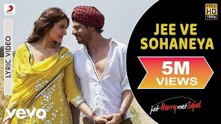 Jab Harry Met Sejal|Shah Rukh Khan, Anushka   - YouTube