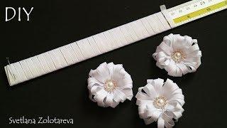Цветы из ленты Легко Лайфхак Своими руками Рукоделие Светлана Золотарева