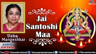Jai Santoshi Maa - Aarti, Mantra, Dhun & Songs   - YouTube