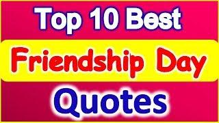 Happy Friendship Day | Top 10 Quotes Status फ्रेंडशिप डे शायरी