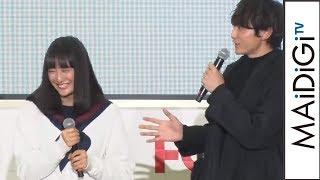 mqdefault - 大友花恋、主演ドラマを見事にアピール!小関裕太ら共演者が絶賛 ドラマ「いつか、眠りにつく日」