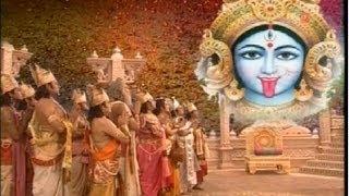 Shri Kali Sahastranam Stotram Anuradha Paudwal