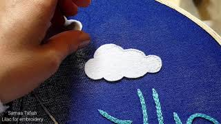 Simple Applique Clouds With Felt