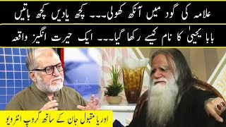 Harf e Raaz with Orya Maqbool Jan   Part 01   21 July 2021   Neo News