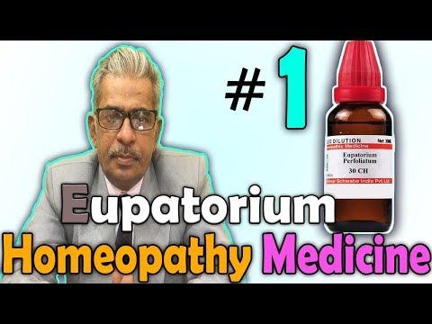 Download Homeopathy Medicine - Eupatorium Perfoliatum - Dr P.S. Tiwari HD Video