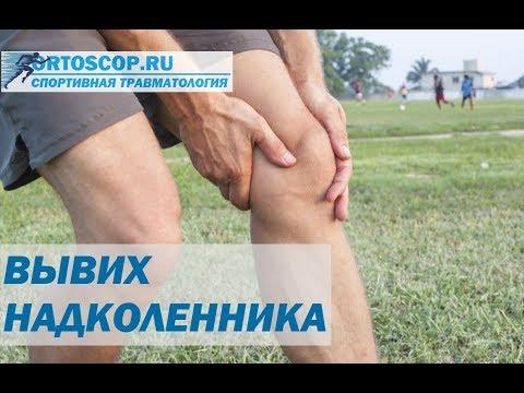 Болит спина в области поясницы у мужчины