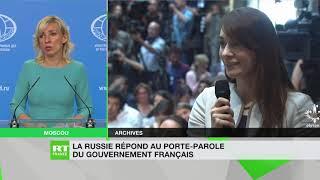 La Russie répond au porte-parole du gouvernement français