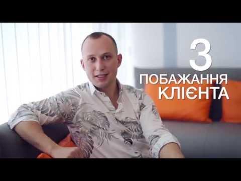 Петро Луцишин, відео 3