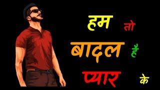 Jaat Attitude Status | Hindi Status | Jaat Status | Desi Jatt Status