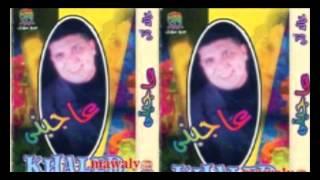تحميل اغاني Khaked Zaky - Leil Ya Leil / خالد زكى - ليل يا ليل MP3