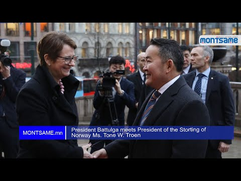 President Battulga meets President of the Storting of Norway Ms. Tone W. Troen