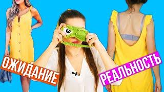 Разоблачаем китайца™ Светящиеся волосы, Лупоглазая маска и прозрачная сумка! 🐞 Afinka