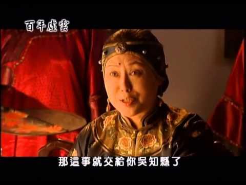 Trăm Năm Hư Vân Lão Hòa Thượng -11