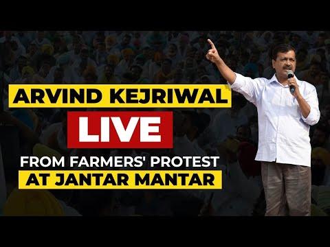 CM Arvind Kejriwal speaks at Jantar Mantar against draconian farm bills. | LIVE