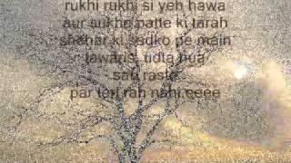 Sau Dard Hain - Lyrics On Screen