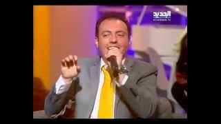 مصطفى هلال - مول بيضاء وابعتلي جواب (للعاشقين فقط) روعة تحميل MP3