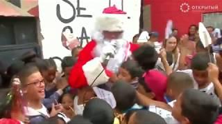 Санта-Клаусы на старте
