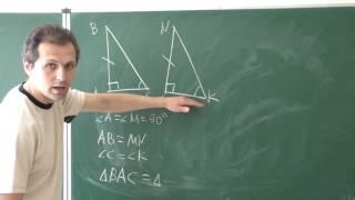 Про прямоугольный треугольник зачем он нужен