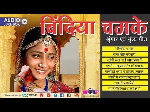 Nonstop Rajasthani Holi Songs   Superhit Rajasthani Holi Songs   Veena Music