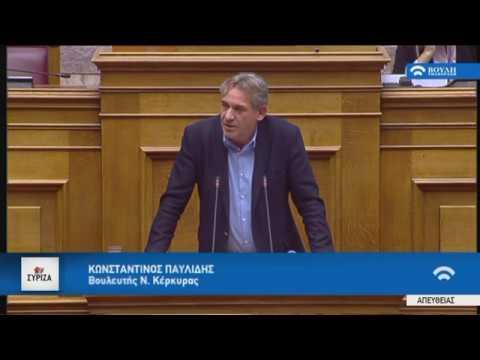 Κ.Παυλίδης (Ειδ.Εισ. ΝΔ) (Προϋπολογισμός 2019) (13/12/2018)
