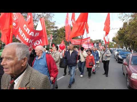 Смело товарищи в ногу - День 7 ноября в Севастополе 2018 видео