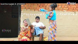 New Kalachand Fakachand Video 2019|Aamar Bou Marbek|তুই কবে বিহা কোরলি ।Purulia Comedy Video