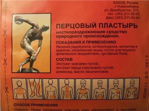 Рентген плечевого сустава где сделать в красноярске