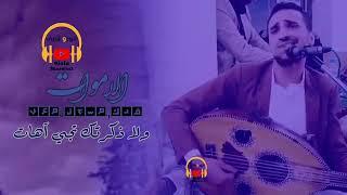 جديد محمد عطيفه2019 قدك مسجل معا الموت تحميل MP3