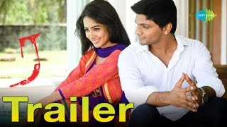 Ra | Tamil Movie Official Trailer