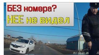 ГАИ ИДП Алматинской области  (БЕЗ номера - НЕЕ не видел) !!!