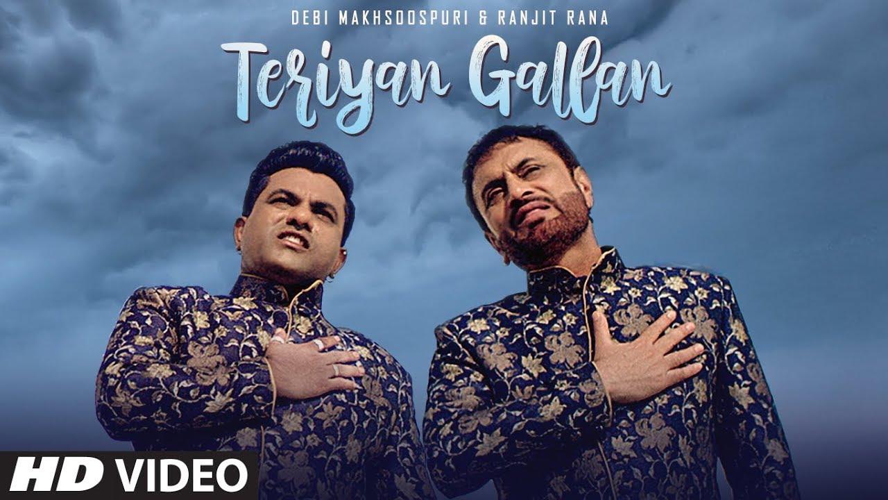 Teriyan Gallan Lyrics - Debi Makhsoospuri,Ranjit Rana