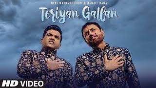 Teriyan Gallan (Full Song) Debi Makhsoospuri, Ranjit Rana | Jassi Bros | Latest Punjabi Songs 2019