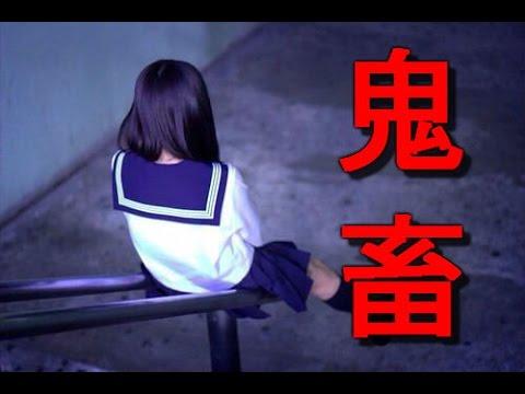 【悲報】女子の同級生が共犯になり集団レイプで動画撮影も