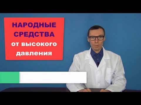 Массаж головы от гипертонии по меснику н.г