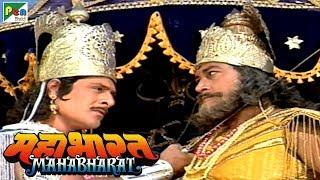 पांडवों का द्रुपद से युद्ध | महाभारत (Mahabharat) | B. R. Chopra | Pen Bhakti - Download this Video in MP3, M4A, WEBM, MP4, 3GP