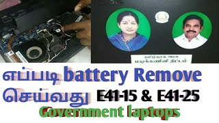 how to cd dvd drive install 2019 government laptop e41-25