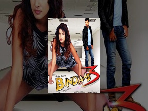 Bindaas 3 | Nepali Movie