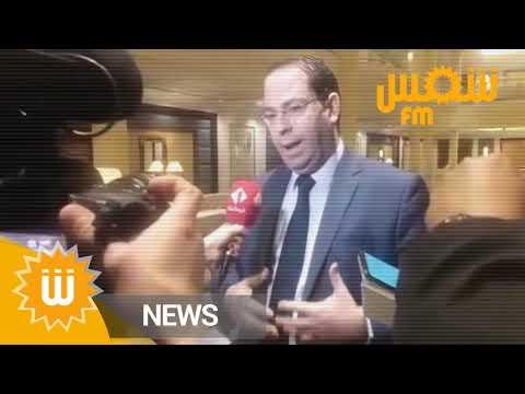 يوسف الشاهد ' السعودية ترغب في توطيد العلاقات مع تونس'