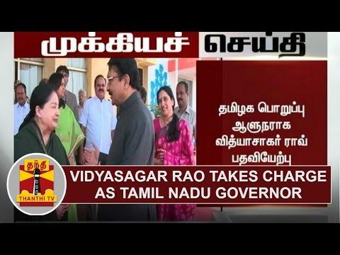 Breaking-News-Vidyasagar-Rao-Takes-Charge-as-Tamil-Nadu-Governor-Thanthi-Tv