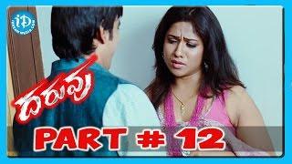 Daruvu Full Movie Part 12/15  Ravi Teja  Tapsee  Brahmanandam