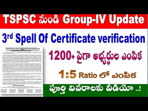 Group 4 3rd spell certificate verification for all TSPSC aspirants by ...
