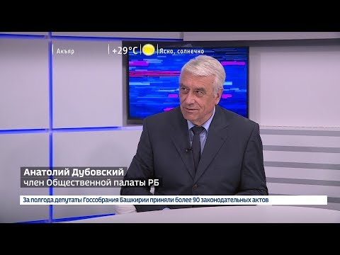 Как контролируют качество ремонтируемых подъездов в Башкирии