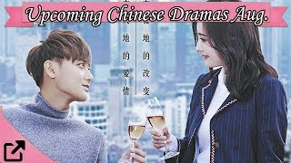 Upcoming Chinese Dramas August 2017